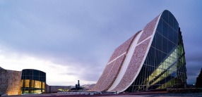 Cidade da Cultura de Galícia